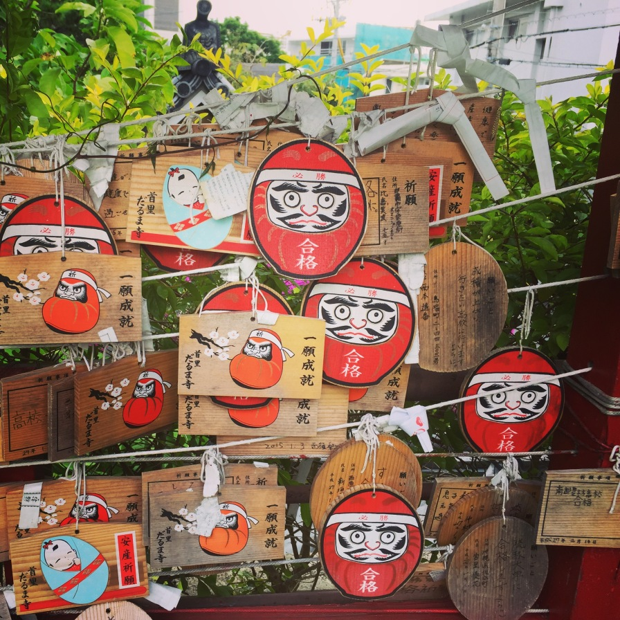 Ema at daruma temple, in Shuri, Okinawa
