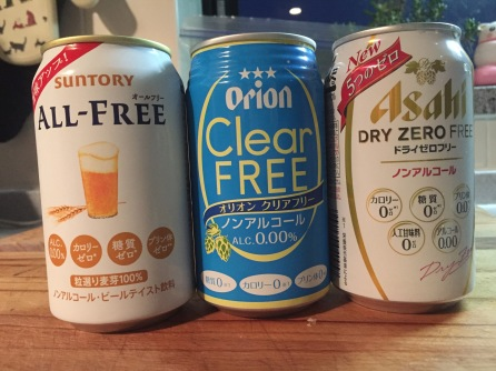 Asahi dry zero in the white can was awful. Suntory All-free and Orion Clear Free are good.