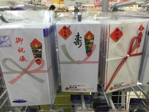 "envelopes with ""noshi"" decorated on them."